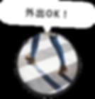 girlplan_text_img4.png