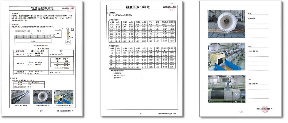 スクリーンショット 2020-10-05 1.45.41.png