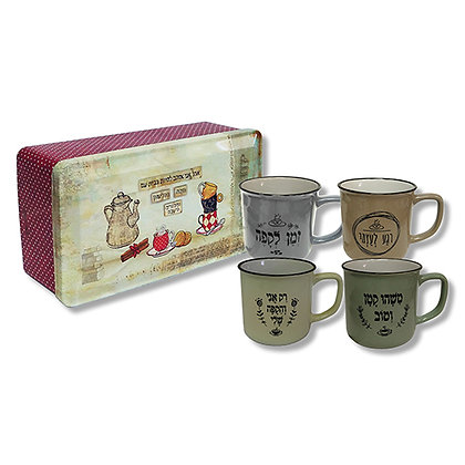 קופסא לתה ו-2 ספלים
