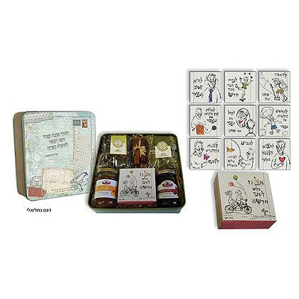 .קופסת פח, חליטות צמחים, מקל קנמון, ממרח מתוק , דבש, קופסא עם 9 מגנטים