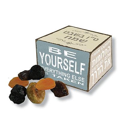 """מתנה לעובדים עם ערך מוסף. קופסא מעוצבת לט""""ו בשבט במילוי' פירות יבשים"""