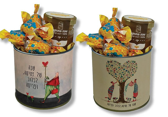 Designed Tin with Honey and Pralines