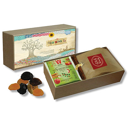 Tea, Nuts and Pralines Gift Box