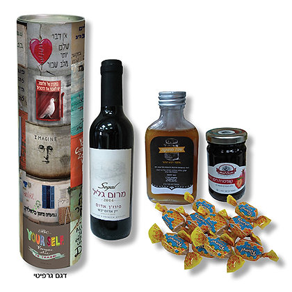 Wine In A Gift Box