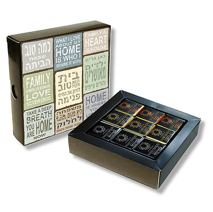 מארז שוקולדים לעובדים. מתנה עם ערך מוסף