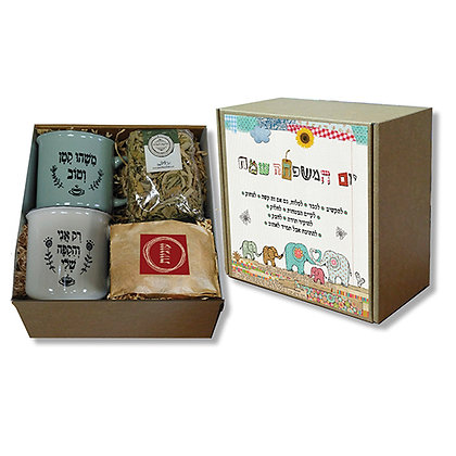 Mugs, Herbal Tea Infusion and Magnets gift box