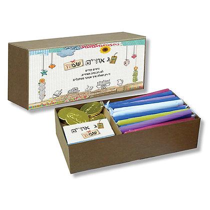 Hanukkah gift box, Hanukkah candles, Hanukkah chocolate coins