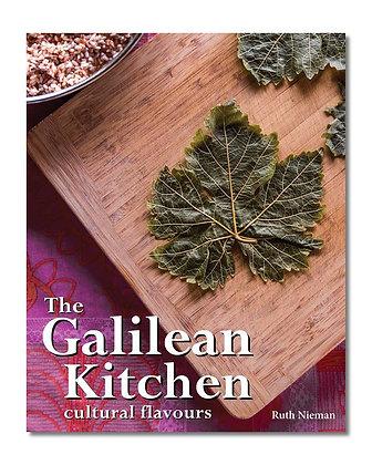 ספר הבישול הגלילי