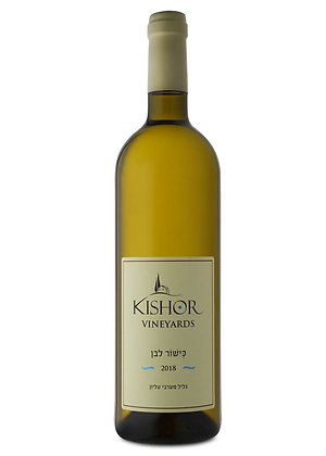 Kishor Winery White Wine, 2018 - Kosher