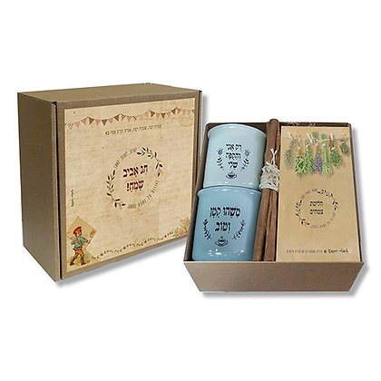 Mug and Tea Infusion Gift Box