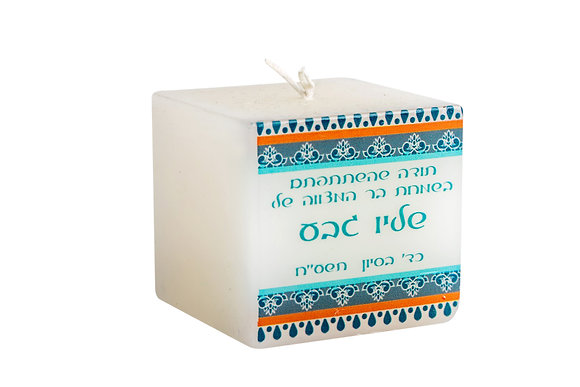 Candle Cube with a Printed Logo or Personalized Message