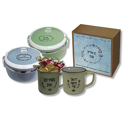 Hanukkah gift set, mug, thermal food containers, hanukkah chocolate money.