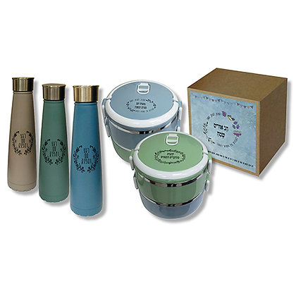 Thermal food boxes and flask gift set