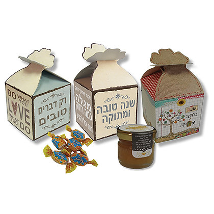 Personal Gift Box