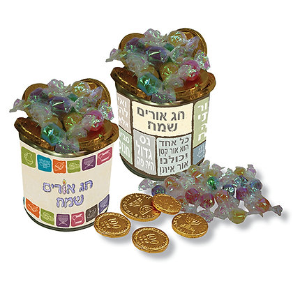 Hanukkah gift, tin of sweets and chocolate coins