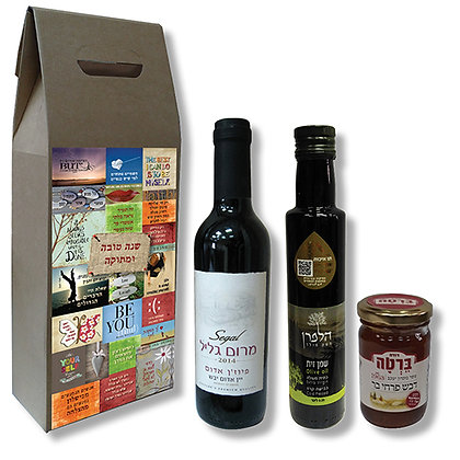 Wine Gift Pack for Pesach