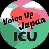 logo_VUJ_ICU.PNG