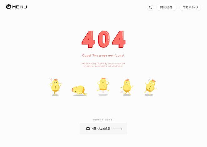 error404_page.jpg