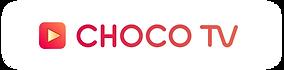 chocotv_red_logo.png