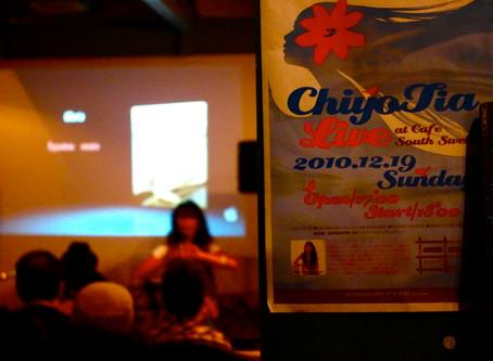 Chiyo Tia live
