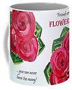 friends-like-flowers-mug.jpg