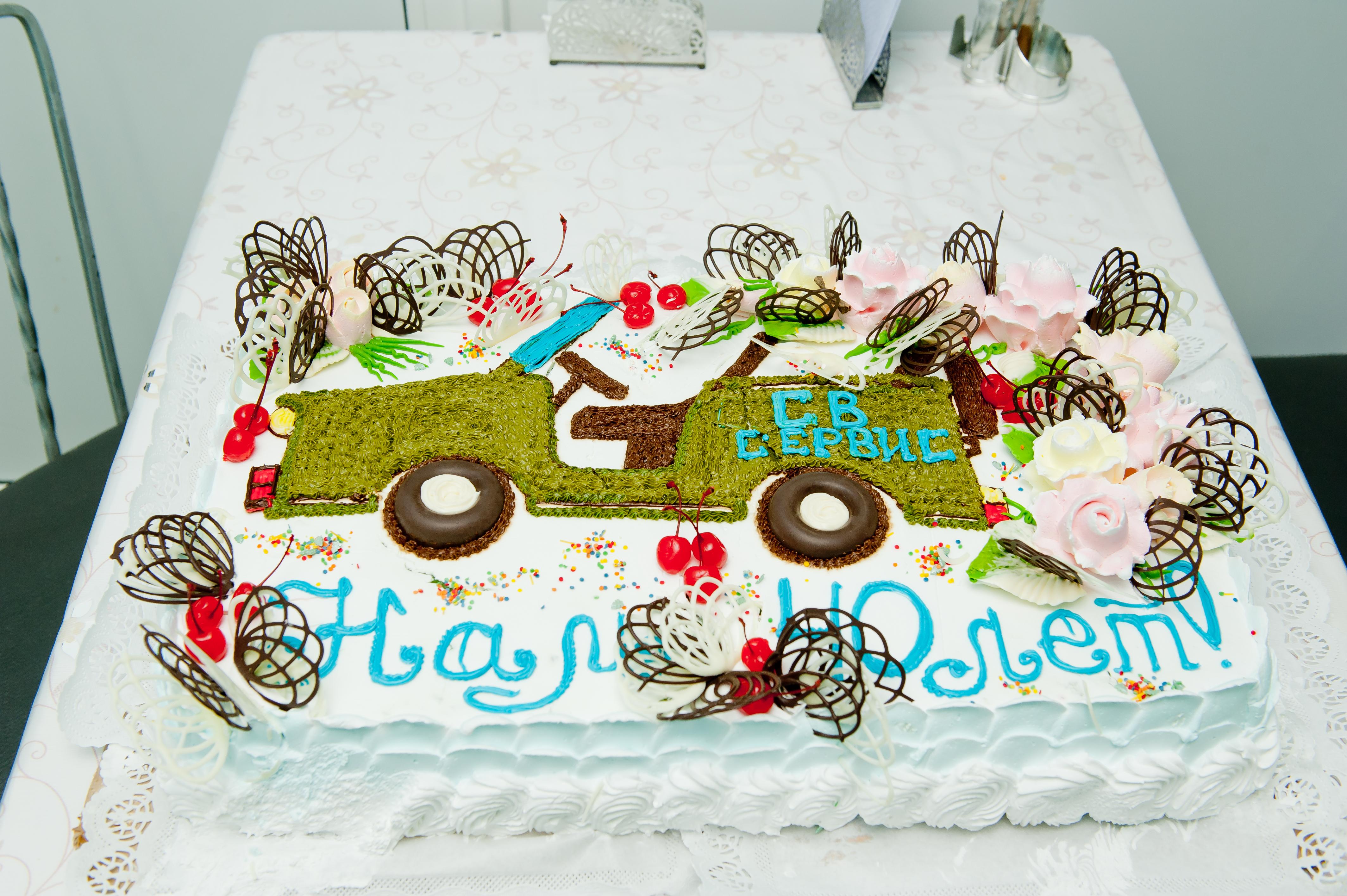 СВ-торт