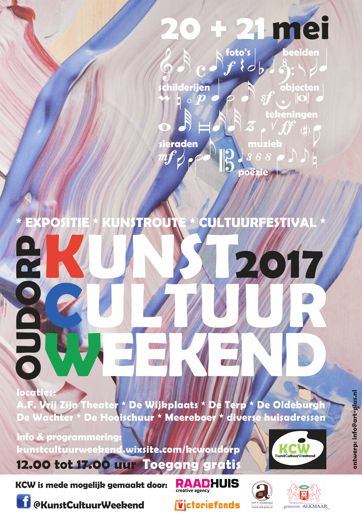 posterontwerp KCW 2017 by art-plus