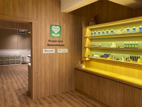 全港唯一 Oshadhi 芳療產品專門店