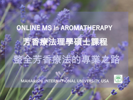 Master of Science in Aromatherapy