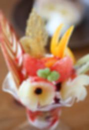 季節のフルーツパフェ ウトウーク スイーツ