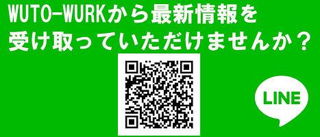 pic_line.jpg
