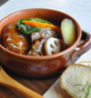 牛ほほ肉のシチュー 冬季限定 ウトウーク