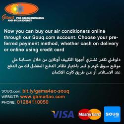 Gama Souq Announcement