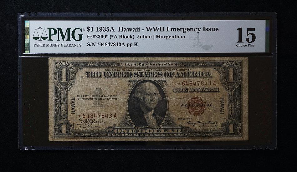 $1 1935-A Hawaii Star Note PMG F15 Fr 2300*