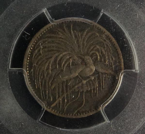 1894-A German New Guinea 1/2 Mark - PCGS VF35