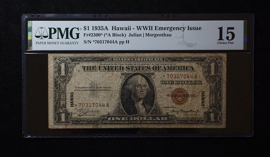 $1 1935-A Hawaii Star Note PMG F15 Fr 2300*