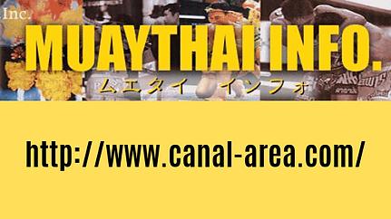 推奨調達先ムエタイインフォ | キックボクシング | 日本 | 力道場静岡公式サイト