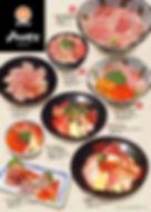 kasinoichi01_kaisen.jpg