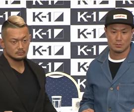 K-1 WORLD GPさいたま 前日会見   愛鷹亮   プロキックボクサー   日本