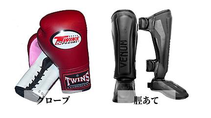 諸経費 | キックボクシング | 日本 | 力道場静岡公式サイト