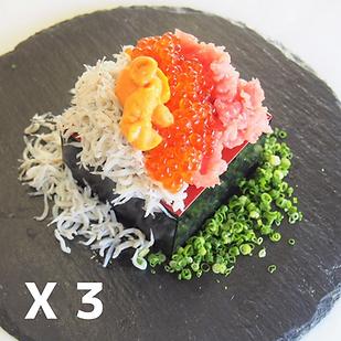 こぼれ寿司トリプル | まぐろ一筋みやもと