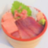 でか盛り鮪3種丼   まぐろ一筋みやもと