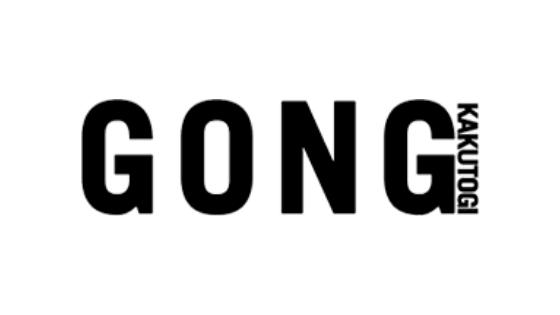 GONG記事 | 愛鷹亮 | プロキックボクサー | 日本
