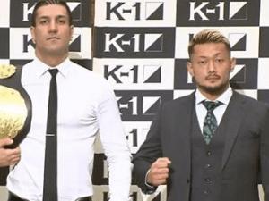K-1 WGP大阪対戦カード発表 | 愛鷹亮 | プロキックボクサー | 日本