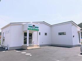 外観 | STRONG(ストロング)接骨院 | 清水町・沼津・三島の本格柔道整復師