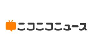 ニコニコ記事 | 愛鷹亮 | プロキックボクサー | 日本