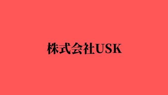 株式会社USK | 愛鷹亮 | プロキッククボクサー |  日本