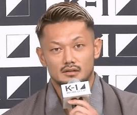 11.24K-1 WGP 横浜記者会見   愛鷹亮   プロキックボクサー   日本