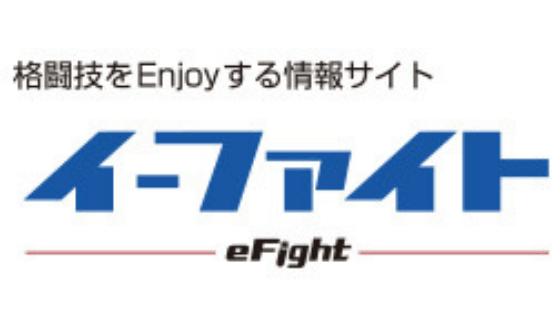 イーファイト | 愛鷹亮 | プロキックボクサー | 日本
