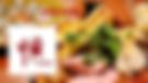 Izattoria Yokoichi | 愛鷹亮 | プロキッククボクサー |  日本